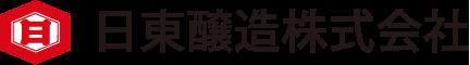 日東醸造株式会社 | 琥珀色の白醤油「しろたまり」などの製造販売